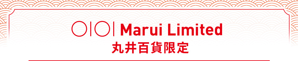 Marui Limited 丸井百貨限定