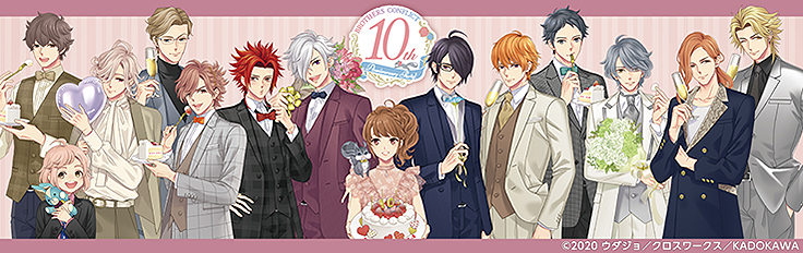 BROTHERS CONFLICT 10th ANNIVERSARY PARTY!