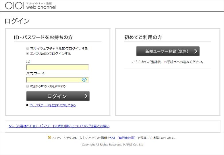 ログインまたは新規ユーザー登録でクーポン取得!