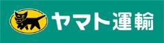 クロネコヤマト