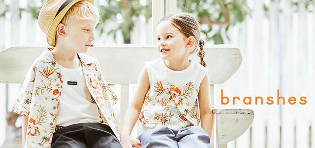 25dd4318b8e6e 子供服・子供靴(キッズ&ベビー)の通販