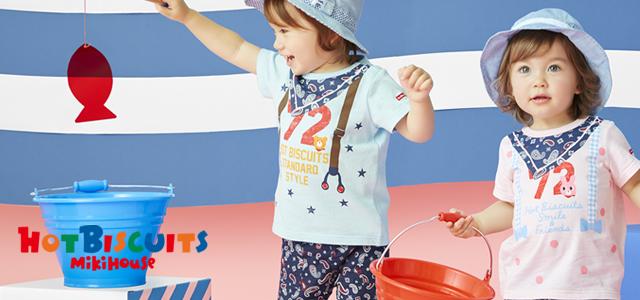 9596bec7cee0a 子ども服のF.O.Online Store · branshes · ミキハウス ホットビスケッツ · トミーキッズ ...