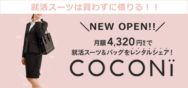 0cfe2974089ee コスメ · リネンワンピース · COCONI