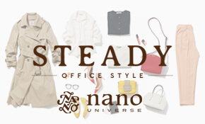 vol.134 steady office style by ナノユニバース