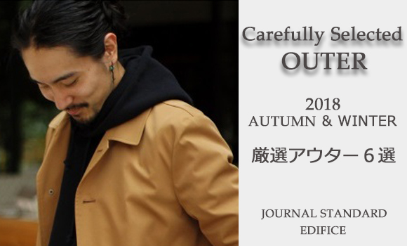 vol.183 Carefully Selected OUTER