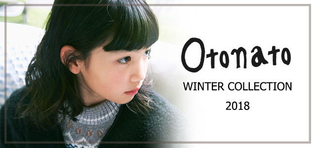 「vol.202 Otonato WINTER COLLECTION 2018」