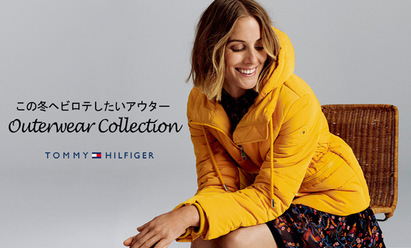 vol.208 TOMMY HILFIGER Outerwear Collection