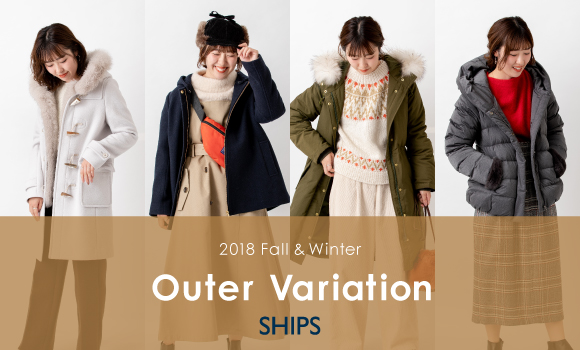 2018Fall&Winter OuterVariation