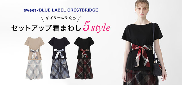 vol.452「sweet×BLUE LABEL CRESTBRIDGE」