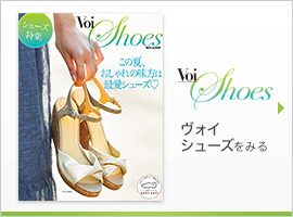 Voi Shoes