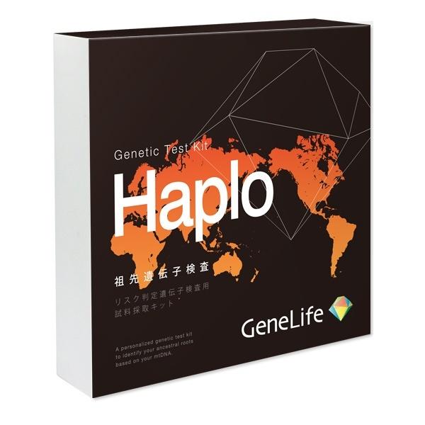 マルイウェブチャネル[マルイ] 遺伝子検査キット GeneLife Haplo <祖先遺伝子 ルーツをたどる、自分を知る>/ジーンライフ(genelife)