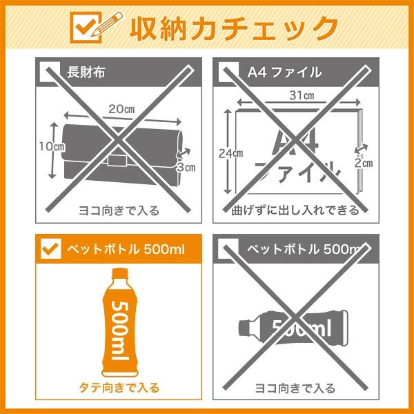 【日本製】Density ボディーバック