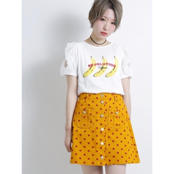 [マルイ]【セール】ウィゴー(WEGO/前ボタンポケ付きAラインスカート)/ウィゴー(レディース)(WEGO)
