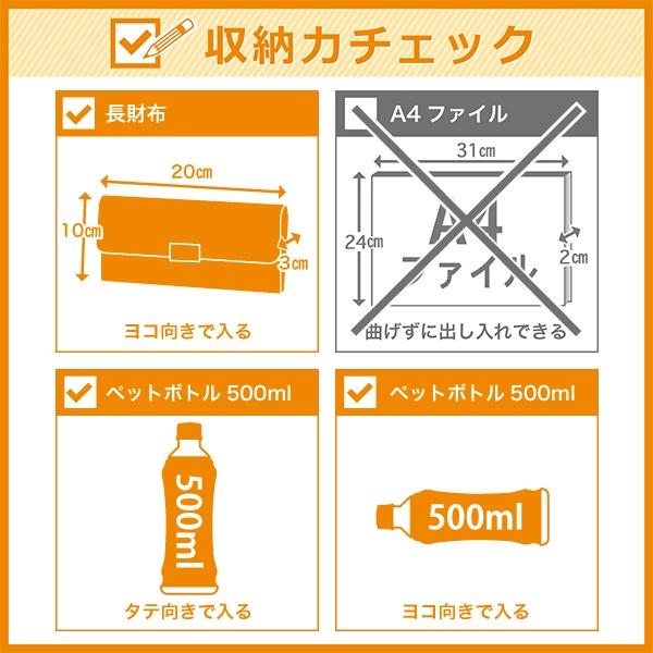イカ型ナイロンクリ手トートバッグ【A4サイズ収納】