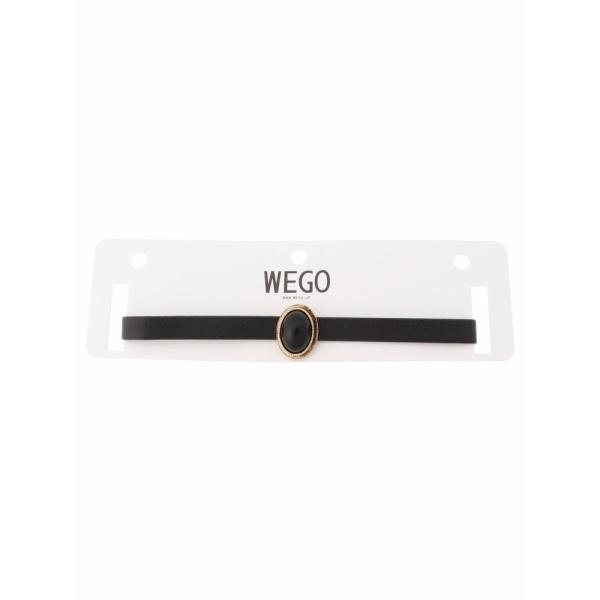 ウィゴー(WEGO/ラウンドパーツチョーカー)