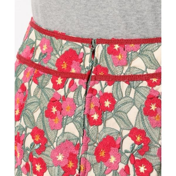 FOUR O'CLOCK スカート