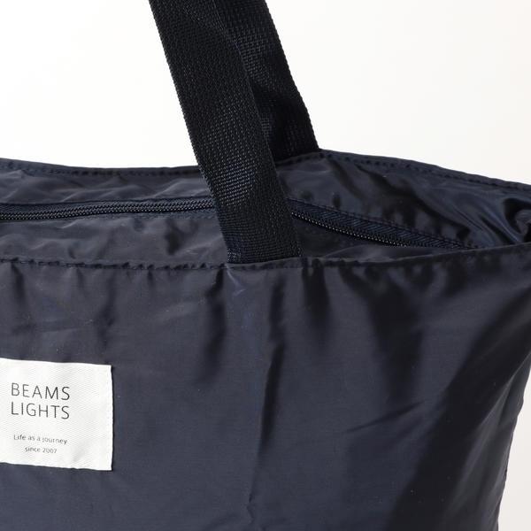 BEAMS LIGHTS / ポケッタブル トート