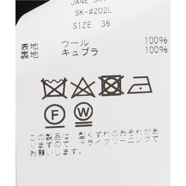 レディススカート(【JANE SMITH/ジェーンスミス】MERMAID TUCK SK:スカート)