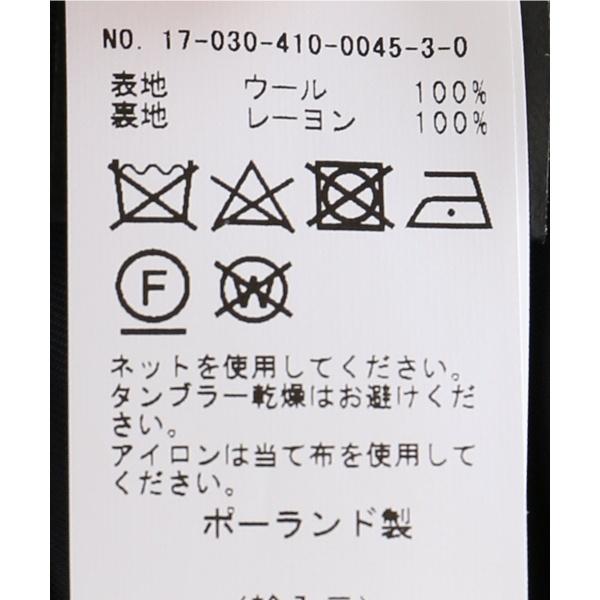 レディスパンツ(【ROSEanna/ローズアンナ】ウールパンツ)
