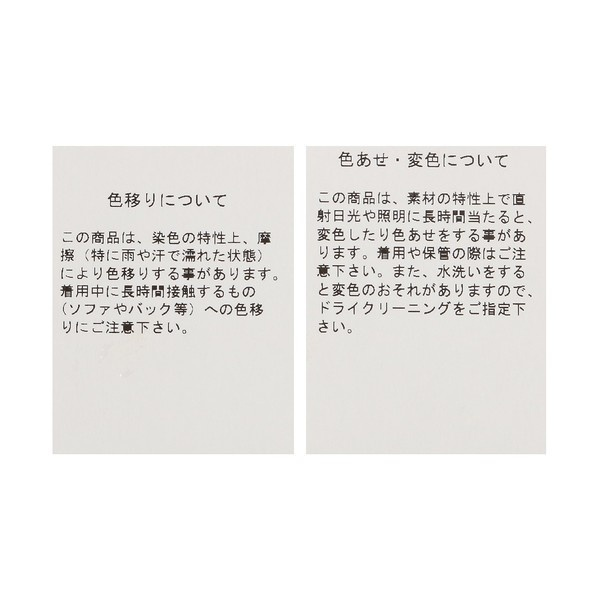 【BACK NUMBER】フェザーヤーンニットプルオーバー ウィメンズ