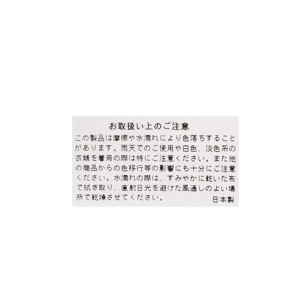 【Dickies】30mmGIエンボスベルト メンズ