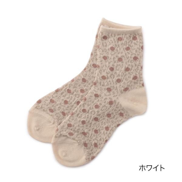 HANAE MORI ハナエモリ 【毛混】 レオパードドット クルー丈ソックス