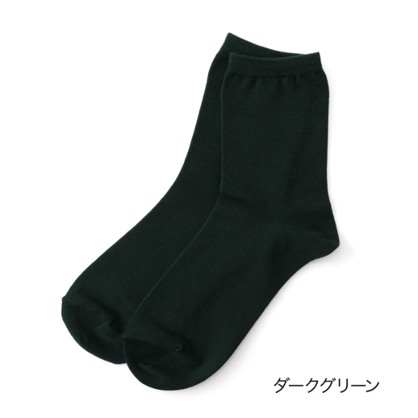 【直営店オリジナル商品】 綿混 平無地 クルー丈ソックス