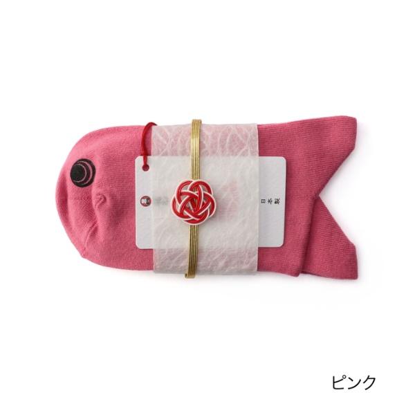【直営店オリジナル商品 レディースサイズ】 目出鯛(めでたい)靴下 七福助カラー クルー丈ソックス