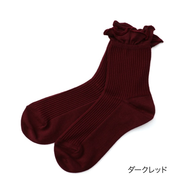 【直営店オリジナル商品】 綿混 フリルリブ クルー丈ソックス