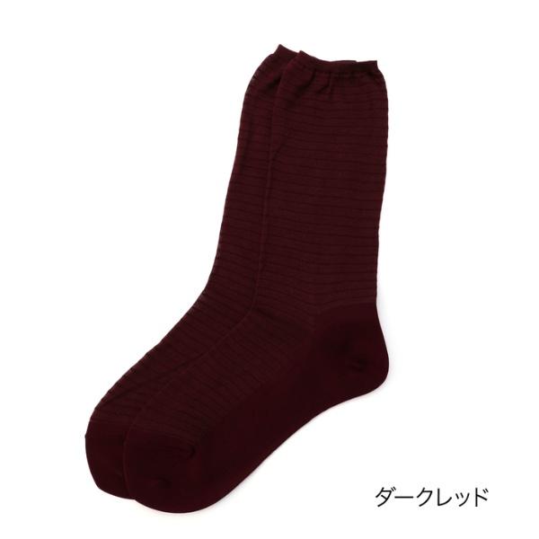 【直営店オリジナル商品】 綿混 ゾッキルーズ クルー丈ソックス
