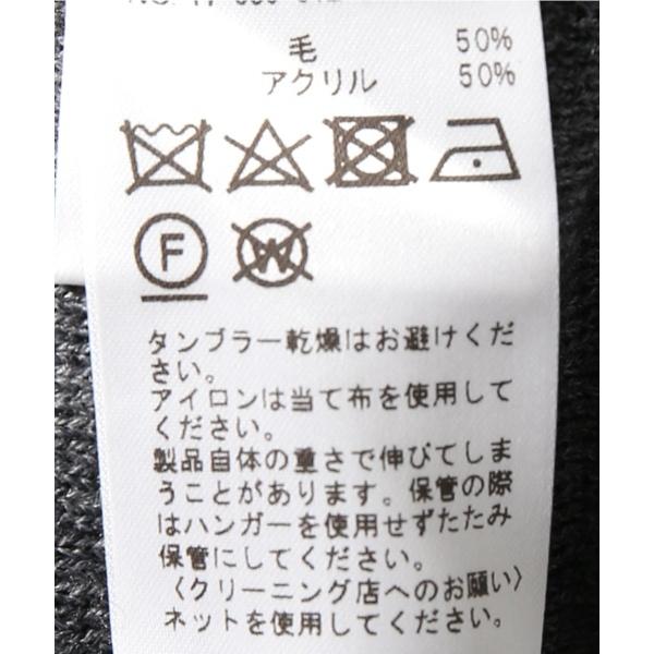 メンズセーター(W/AC 12ゲージミラノリブVネックニット)