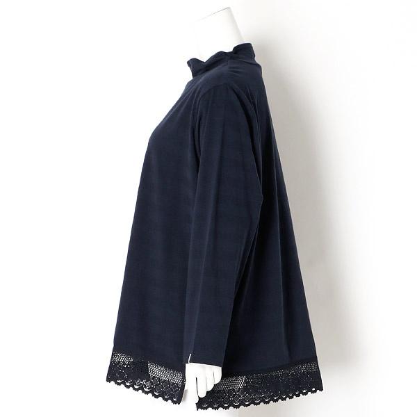 【SLサイズ】【大きいサイズ】【21・23号】シャドーボーダー 裾レース付きタートル