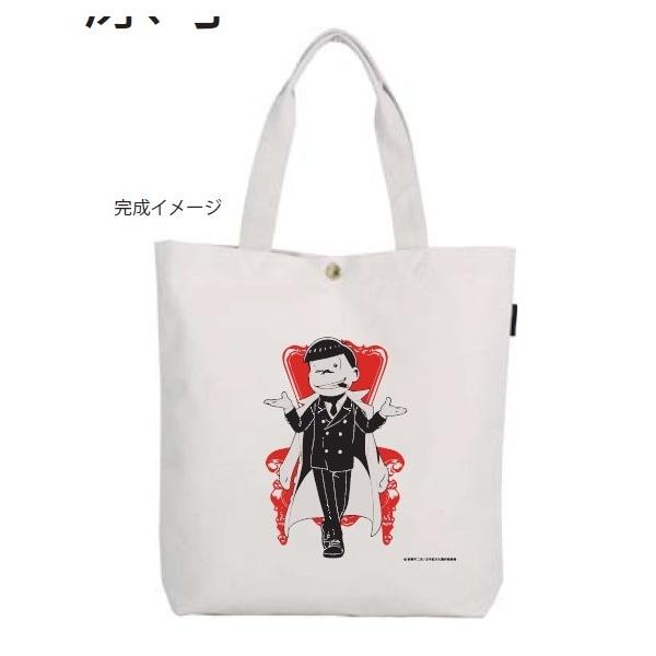 【おそ松さん(ギャング松さん)】倉敷帆布トートバッグ