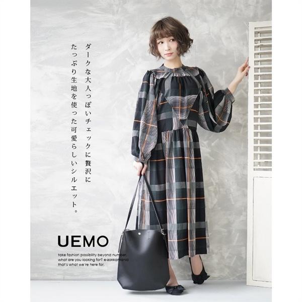 【ゆったり】UEMO(ウィーモ):チェック ロングワンピース