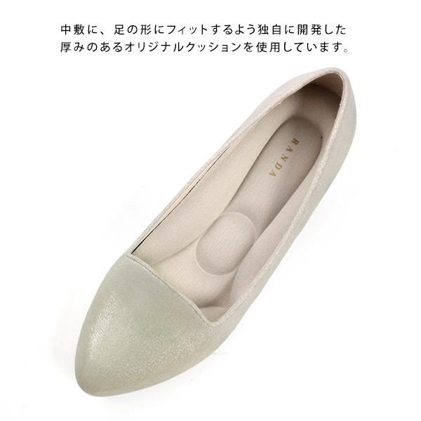 ◇2018春夏新商品◇【21.5-25.5】ビジューヒールオペラシューズ