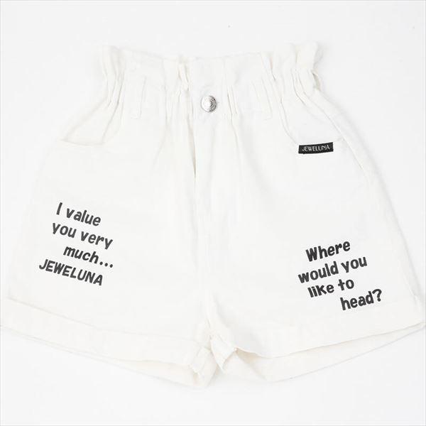 【JEWELUNA(ジュエルナ)】【ニコプチ2月号掲載】ペーパーバッグショートパンツ
