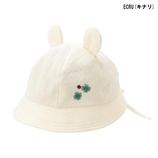 マルイウェブチャネル[マルイ] オーガニッククマ耳帽子/センスオブワンダー(SENSE OF WONDER)
