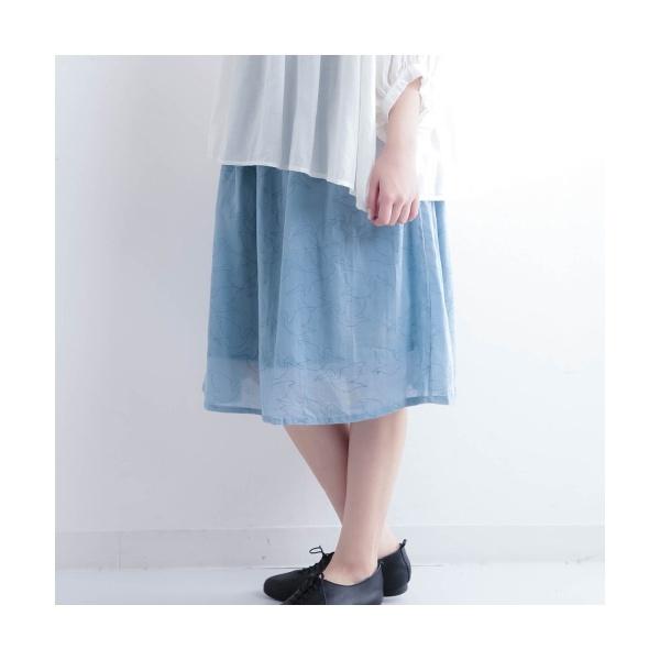 ペリカンプリントスカート