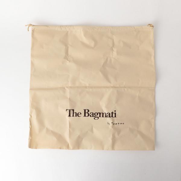 BAGMATI LeatherInBasket
