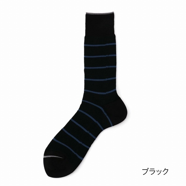 fukuske 【撥水加工 RAINKICK】 ボーダー レギュラー丈 カジュアルソックス