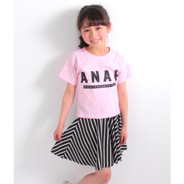 マルイウェブチャネル[マルイ]【セール】Tシャツ+ナナメストライプスカートSET-UP/アナップキッズ&ガール(ANAP KIDS&GIRL)