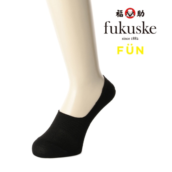 fukuske FUN 無縫製 深履き 総メッシュ ドライ 2段階圧サポート カバーソックス