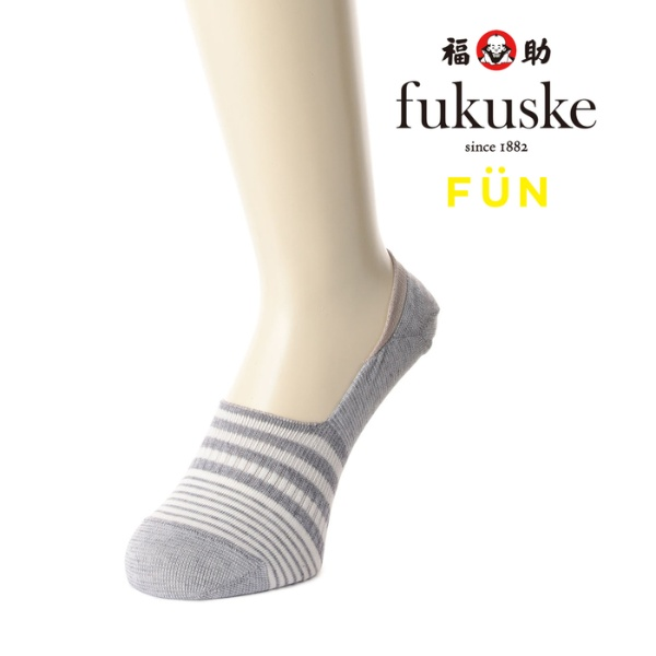 fukuske FUN 無縫製 深履き ドライ 2段階圧サポート ボーダー カバーソックス