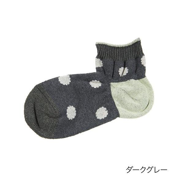 [マルイ] Kanana project マイクロパイル ドット柄 ショート丈ソックス/福助(FUKUSKE)
