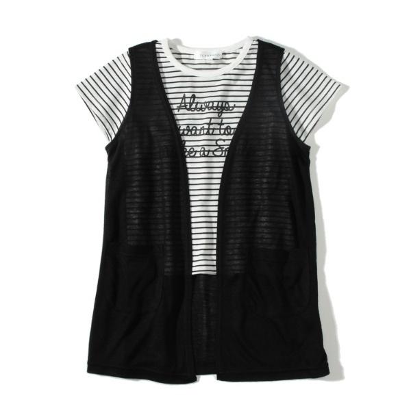 マルイウェブチャネル[マルイ]【セール】Tシャツ(ボーダーTシャツxロングジレセット)/サンカンシオン(キッズ)(3can4on Kids)