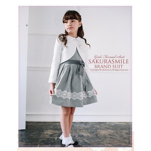 [マルイ] SAKURA smile 912325/リトルプリンセス(Little Princess)