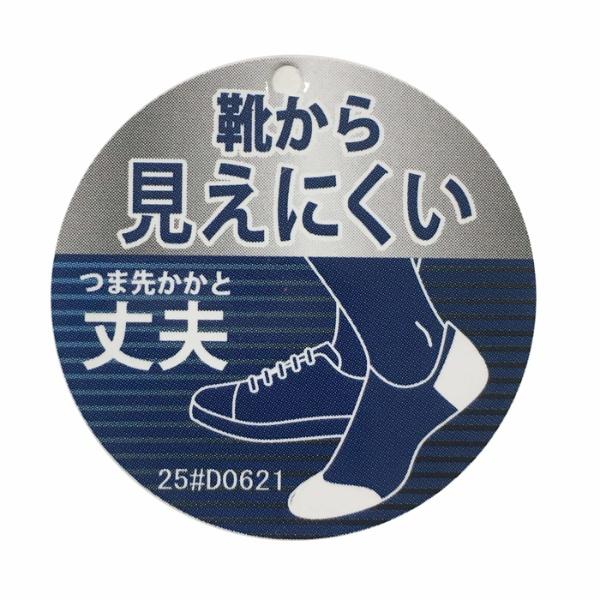 c6fbf5b48eb3e 1/14画像. ←. →. カラーバリエーション. その他の画像. 前のページへ. ←. →. 1/14画像. 福助のキッズ adidas(アディダス)  3足組 甲メッシュ 靴から見えにくい