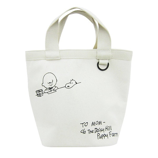 マルイウェブチャネル[マルイ] スヌーピー 保冷ランチバッグ (お弁当袋/ランチトート/トートバッグ) L スタディ ランチ用品/パーフェクト・ワールド・トーキョー(Perfect World Tokyo)