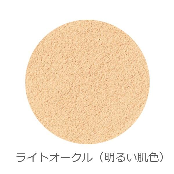 [マルイ] オンリーミネラル 薬用美白ファンデーションSPF50+ ライトオークル/オンリーミネラル(ONLY MINERALS)