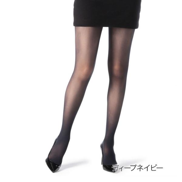 [マルイ] TOUGH LEG (タフレッグ) 着圧 25デニール シアータイツ 毛玉になりにくいコーデュラ素材/福助(FUKUSKE)